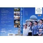 広島・昭和20年8月6日 完全版 [松たか子/加藤あい/長澤まさみ] 中古DVD