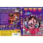ララピポ [成宮寛貴] 中古DVD