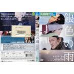 銀色の雨 [賀来賢人/前田亜季]|中古DVD