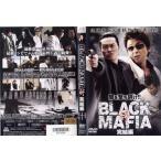 BLACK MAFIA 絆 完結編|中古DVD