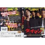 タイマン2|中古DVD