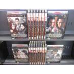 幻の王女 チャミョンゴ ノーカット完全版 1〜19 (全19枚)(全巻セットDVD) [字幕]|中古DVD