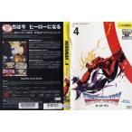 HEROMAN ヒーローマン vol.4|中古DVD