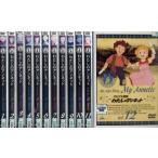 世界名作劇場 アルプス物語 わたしのアンネット 1〜12 (全12枚)(全巻セットDVD)|中古DVD