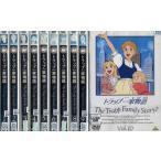 世界名作劇場 トラップ一家物語 1〜10 (全10枚)(全巻セットDVD)|中古DVD