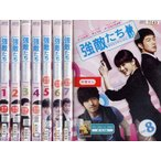 強敵たち 幸せなスキャンダル! 1〜8 (全8枚)(全巻セットDVD) [字幕]|中古DVD