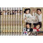 セレブの誕生 1〜10 (全10枚)(全巻セットDVD)|中古DVD
