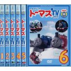 きかんしゃトーマス 新TVシリーズ シーズン9 1〜6 (全6枚)(全巻セットDVD) 中古DVD