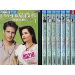 ビバリーヒルズ青春白書 シーズン4 1〜8 (全8枚)(全巻セットDVD)|中古DVD