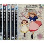 世界名作劇場 家なき子レミ 1〜6 (全6枚)(全巻セットDVD) 中古DVD