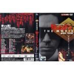静かなるドン THE MOVIE [香川照之/喜多嶋舞]|中古DVD
