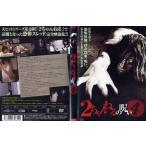 2ちゃんねるの呪い4|中古DVD