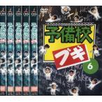 予備校ブギ 1〜6 (全6枚)(全巻セットDVD) 中古DVD