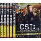 CSI:科学捜査班 シーズン8 1〜6 (全6枚)(全巻セットDVD) 中古DVD