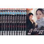 青春の罠 1〜12 (全12枚)(全巻セットDVD) [字幕]|中古DVD