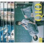 Q10 キュート 1〜5 (全5枚)(全巻セットDVD) [佐藤健/前田敦子]|中古DVD