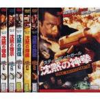 スティーヴン セガール 沈黙のシリーズ TRUE JUSTICE 1〜6 (全6枚)(全巻セットDVD)|中古DVD