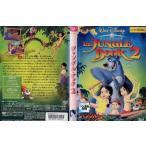 ジャングル・ブック2 THE JUNGLE BOOK 2|中古DVD (背表紙に日焼けあり)