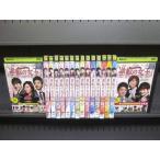逆転の女王 完全版 1〜16 (全16枚)(全巻セットDVD)|中古DVD