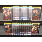 スカーレットレター 裏切りの代償 1〜41 (全41枚)(全巻セットDVD) [字幕]|中古DVD
