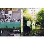 きまぐれロボット (2008年) [浅野忠信/香里奈] 中古DVD