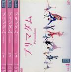 プリマダム Primadam 1〜4 (全4枚)(全巻セットDVD)|中古DVD画像