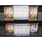 シンドン 高麗中興の功臣 1〜30 (全30枚)(全巻セットDVD) [字幕]|中古DVD