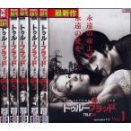 トゥルーブラッド セカンドシーズン 1〜6 (全6枚)(全巻セットDVD) 中古DVD