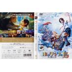 ホッタラケの島 遥と魔法の鏡|中古DVD