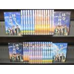 拝啓、ご両親様 1〜34 (全34枚)(全巻セットDVD) [字幕]|中古DVD