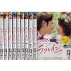 ラブレイン Love Rain 完全版 1〜10 (全10枚)(全巻セットDVD) [2012年]|中古DVD