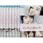 インスンはきれいだ Insoon is Pretty 1〜8 (全8枚)(全巻セットDVD) [字幕]|中古DVD