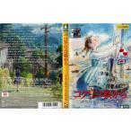 コクリコ坂から 中古DVD画像