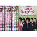 先生はエイリアン 1〜9 (全9枚)(全巻セットDVD) [字幕]|中古DVD
