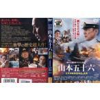 聯合艦隊司令長官 山本五十六 太平洋戦争70年目の真実|中古DVD