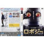 ロボジー ROBO-G|中古DVD