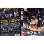 第7鉱区 SECTOR 7|中古DVD