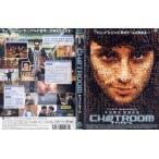 Chatroom チャットルーム|中古DVD画像