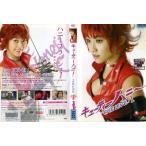 キューティーハニー THE LIVE 1 [原幹恵]|中古DVD
