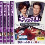キャッスル ミステリー作家のNY事件簿 シーズン1 1〜5 (全5枚)(全巻セットDVD)|中古DVD