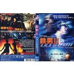 鉄男 II BODY HAMMER スーパーリミックスバージョン[田口トモロヲ/手塚秀彰] 中古DVD