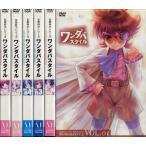 Yahoo!disk.kazu.saito妄想科学シリーズ ワンダバスタイル 1〜6 (全6枚)(全巻セットDVD)|中古DVD