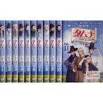 タムナ Love the Island 完全版 1〜11 (全11枚)(全巻セットDVD) [字幕]|中古DVD