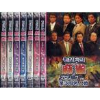 モンド21 麻雀プロリーグ 第3回名人戦 1〜8 (全8枚)(全巻セットDVD)|中古DVD