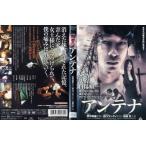 アンテナ [加瀬亮]|中古DVD