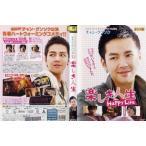 楽しき人生 [字幕]|中古DVD