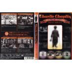 チャーリー・チャップリン メモリアルコレクション5 [字幕] 中古DVD