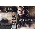 ミケランジェロの暗号 [字幕]|中古DVD