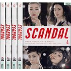SCANDAL スキャンダル 1〜5 (全5枚)(全巻セットDVD)|中古DVD