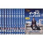 弁護士イーライのふしぎな日常 1〜12 (全12枚)(全巻セットDVD)|中古DVD